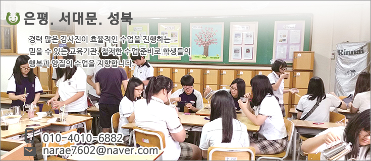eunpyeong.jpg