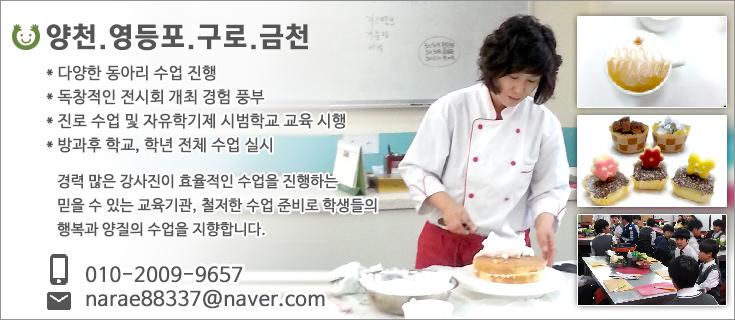 yangcheon.jpg